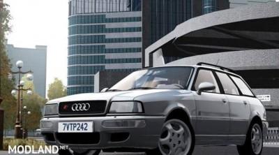 Audi RS 2 Avant 1995 [1.5.9], 1 photo